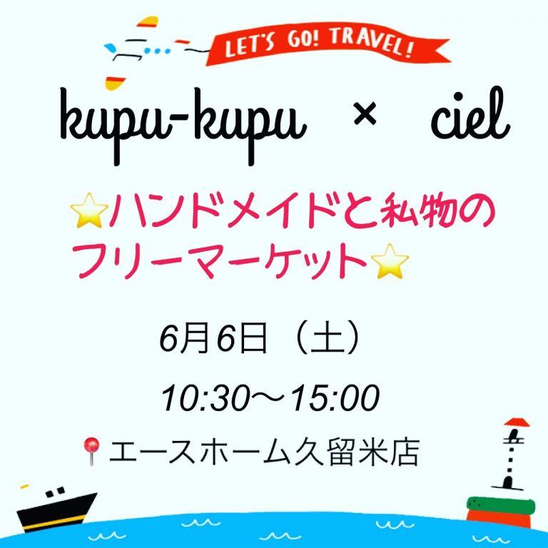 image 6/6(土) ハンドメイドと私物のフリーマーケット開催!