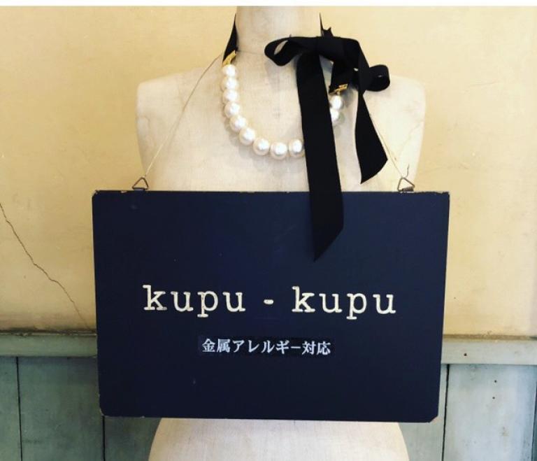 image 7/25(土) ハンドメイドと私物のフリーマーケット開催!