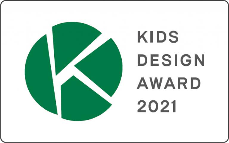 image 今年も『キッズデザイン賞2021』受賞しました!